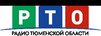 Радио Тюменской области